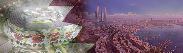 projets stade et smart cities Qatar